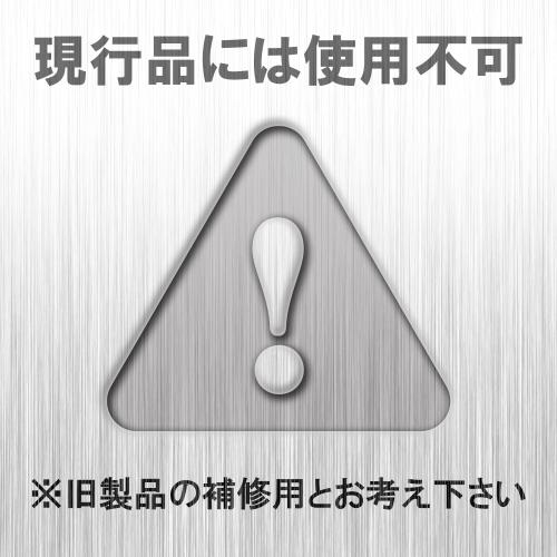 STI ノンホールアウターバレル5.1(シルバー・リアルメカ)