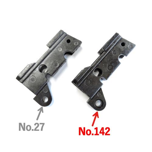 M93R-MG No.142|オート9 PPシャーシ