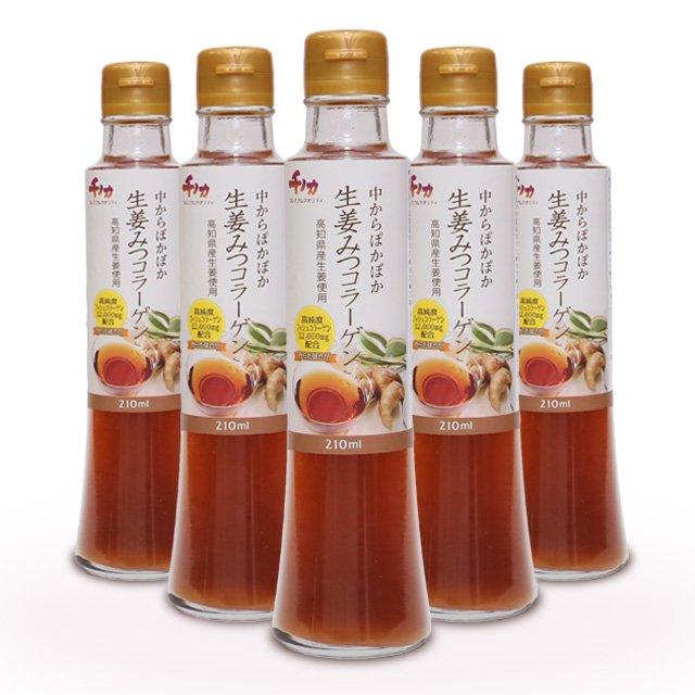 中からぽかぽか 生姜みつコラーゲン 5本セット【送料無料】