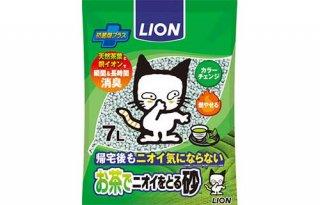 お茶でニオイをとる砂 5L / ライオン