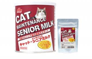 キャットメンテナンスシニアミルク / 森乳サンワールド