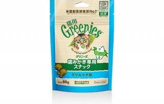 グリニーズ 猫用 グリルツナ味