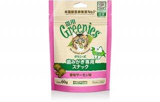 グリニーズ 猫用 香味サーモン味
