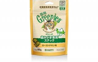 グリニーズ 猫用 ローストチキン味