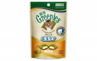 グリニーズ 猫用 毛玉ケア チキン味