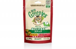 グリニーズ 猫用 チキン味&サーモン味 旨味ミックス 70g