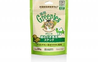 グリニーズ 猫用 グリルチキン・西洋マタタビ風味