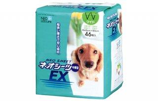 ネオシーツ EX ワイド 46枚