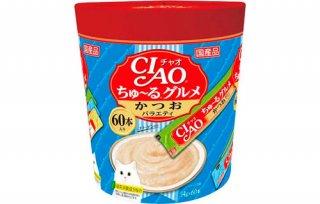 グルメ かつおバラエティ14g×60本 /CIAO ちゅ〜る