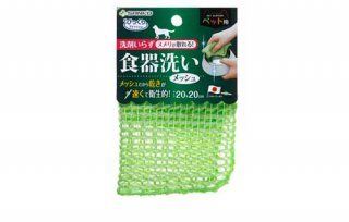 ペット用食器洗い メッシュ / サンコー