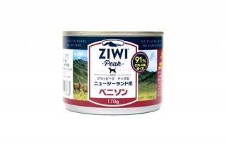 ジウィピーク / ziwipeak / ドッグ缶 ベニソン