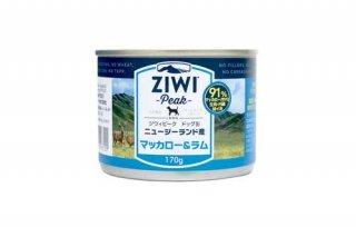 ジウィピーク / ziwipeak / ドッグ缶 NZマッカロー&ラム