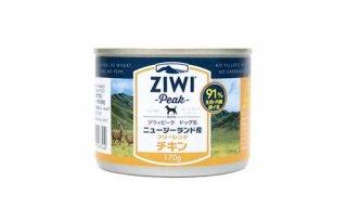 ジウィピーク / ziwipeak / ドッグ缶 NZフリーレンジチキン