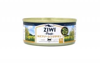 ジウィピーク / ziwipeak / キャット缶 NZフリーレンジチキン