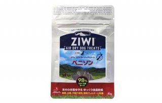 ジウィピーク / ziwipeak / エアドライ・ドッグトリーツ ラム