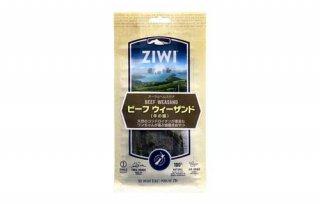 ジウィピーク / ziwipeak / オーラルヘルスケア ビーフウィーザンド
