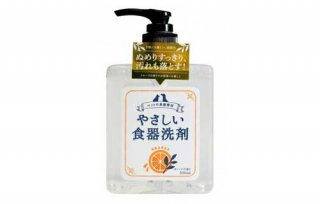 やさしい食器洗剤 / オレンジの香り 300ml