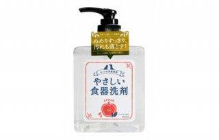 やさしい食器洗剤 / アップルの香り 300ml