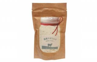 komachi-na-(こまちな)/高知県産/国産100%ヤギミルクパウダー
