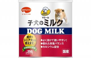 ビタワン/マミール 子犬のミルク/ 日本ペットフード