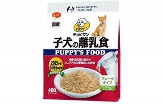 ビタワン/子犬の離乳食/ 日本ペットフード