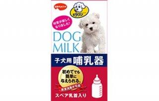 ビタワン/子犬用哺乳器/ 日本ペットフード