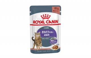ロイヤルカナン/ キャットフード /アペタイト コントロール (おねだりの多い猫専用フード 成猫用)