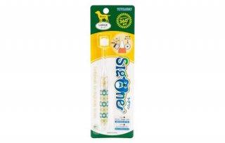 シグワン/コンパクト歯ブラシ ラージ(中大型犬向け)