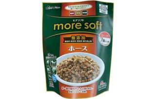 アドメイト/more soft モアソフト/ホースシニア