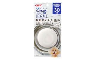 ピュアクリスタル/お皿にPON 抗菌 犬用 30日