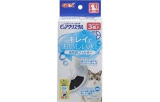 ピュアクリスタル/ 抗菌活性炭フィルター半円タイプ猫用3P