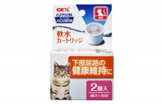 ピュアクリスタル/ ドリンクボウル 軟水カートリッジ猫用2P