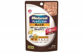 メディコート / ドッグフード /パウチ 魚&お米 7歳から高齢犬用