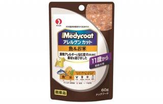メディコート / ドッグフード /パウチ 魚&お米 11歳から老齢犬用