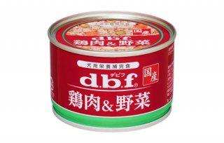 デビフ 鶏肉&野菜 150g