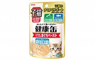 子猫のためのこまかめフレーク入りまぐろペースト/国産 健康缶パウチ