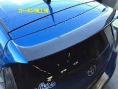 塗装済(単色) NHP10 アクア 前期 中期 GRちょいデカ リアウィング 日本製 image