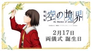 両儀式 誕生日イラストグッズ 2021(受注期限:3月21日 入金期限3月29日)