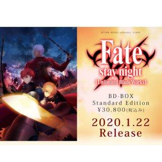 「Fate/stay night[UBW]  BDBOX Standard Edition」