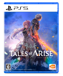 【ufotable限定特典付き】Tales of ARISE Premium edition (PS5)