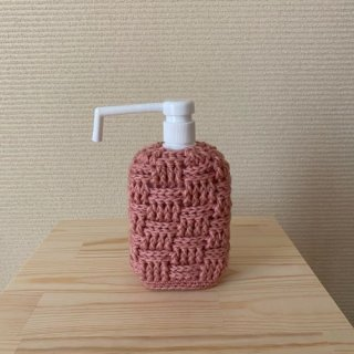 かぎ針編みのカバー付き アルコールスプレーボトル(ピンク)