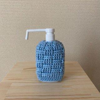 かぎ針編みのカバー付き アルコールスプレーボトル(ライトブルー)
