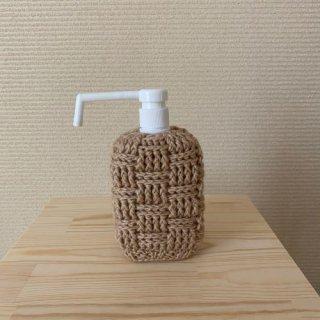 かぎ針編みのカバー付き アルコールスプレーボトル(ブラウン)