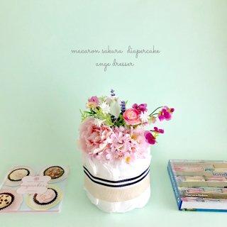 macaron sakura (マカロンサクラ)