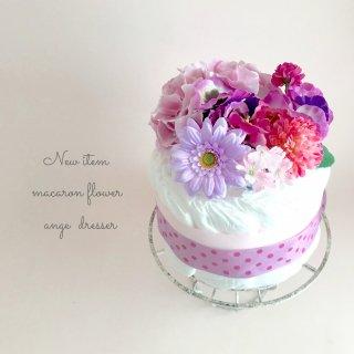 macaron  flower(マカロン フラワー)