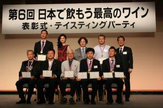 店長日記 「日本で飲もう最高のワイン2016」ベストワイン賞を受賞!