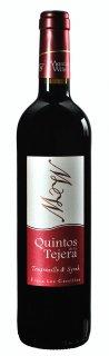 Redbank Winery MW クイントス テヘーラ 再入荷しました!
