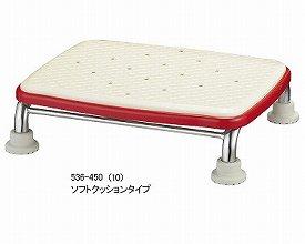 """安寿 ステンレス製浴槽台R""""あしぴた""""標準 ソフトクッションタイプ"""