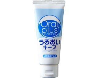 オーラルプラス 口腔保湿ジェル うるおいキープ / C11 60g