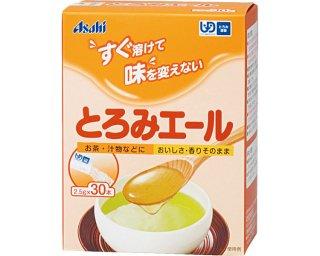 とろみエール / HB7 2.5g×30本